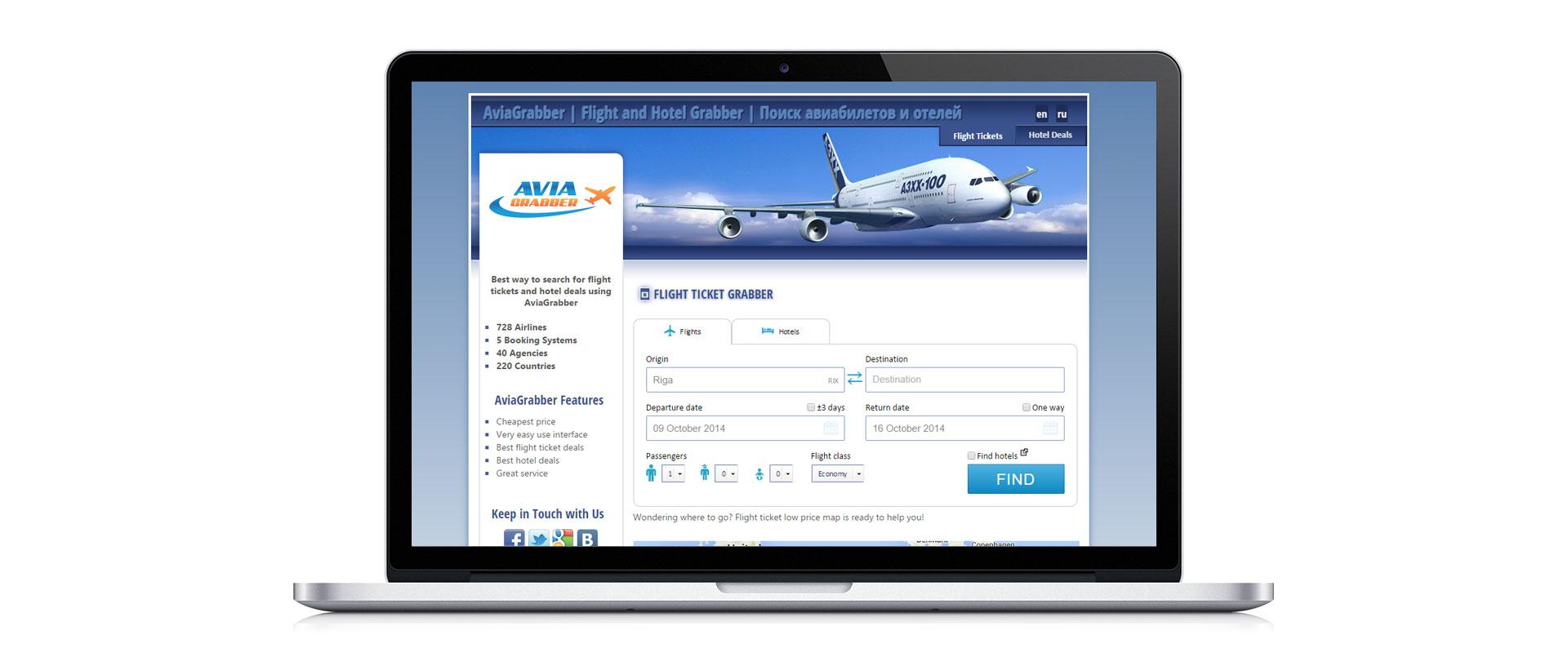 avia-website-2