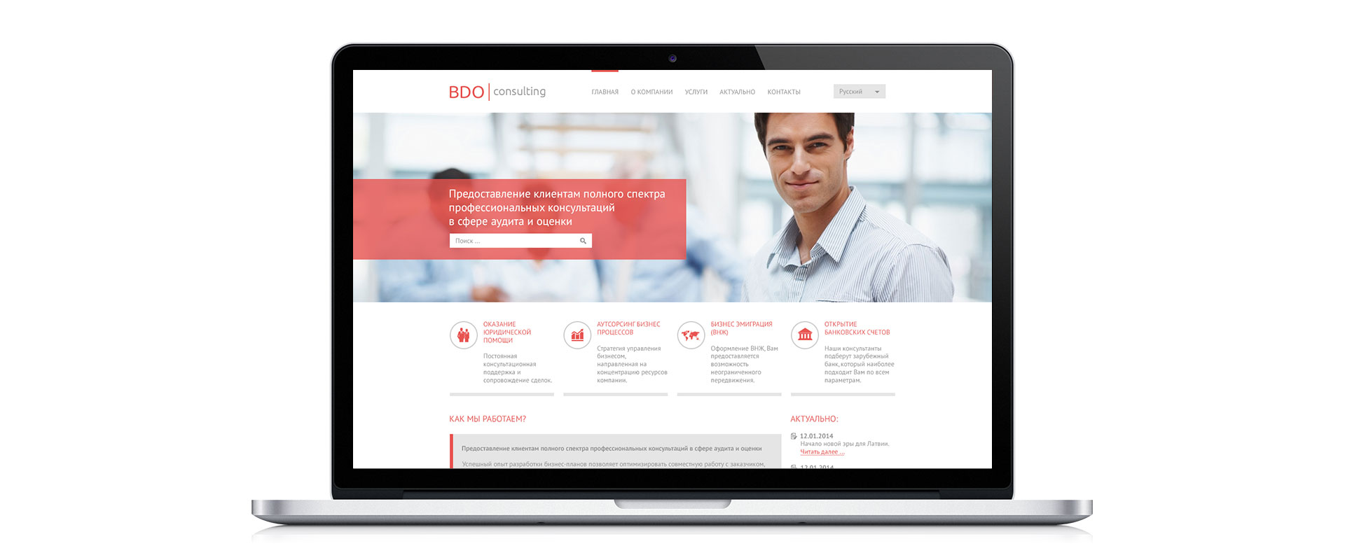 bdo-website-2
