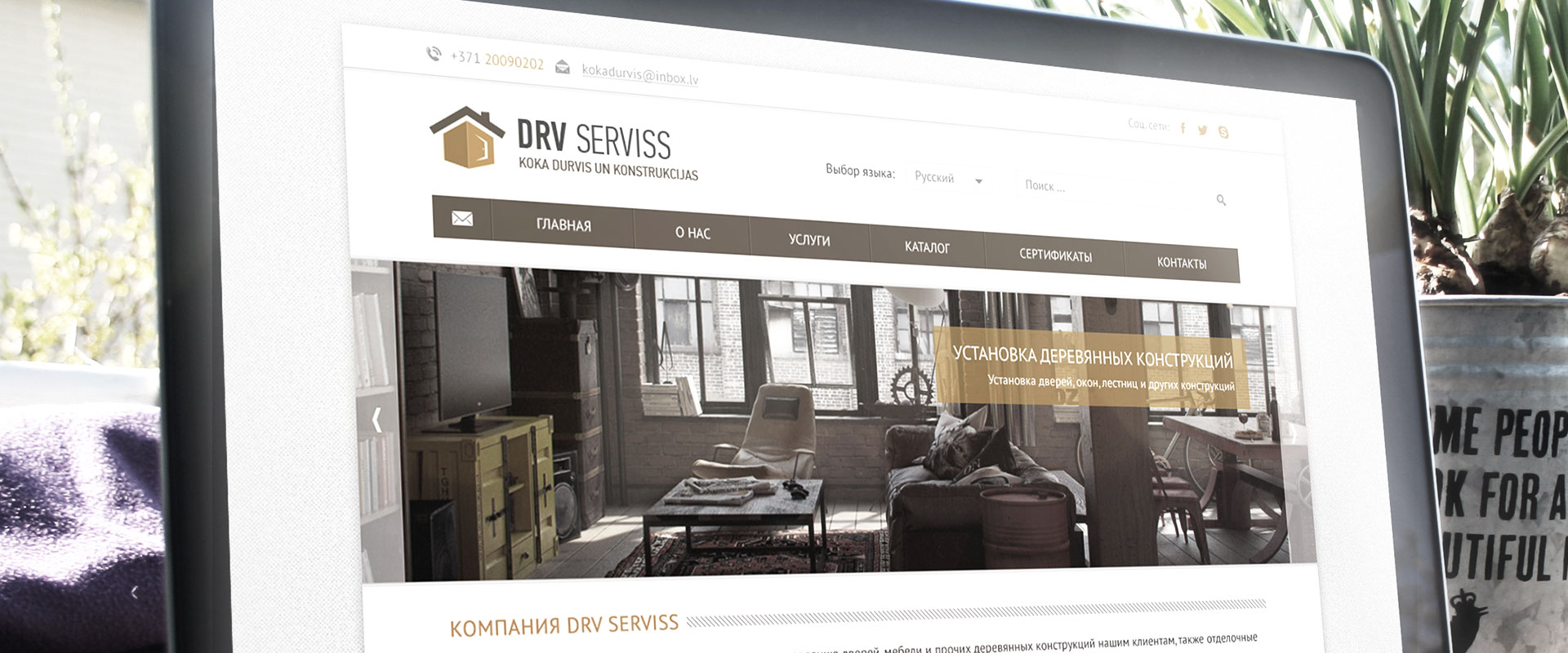 drv-website-1