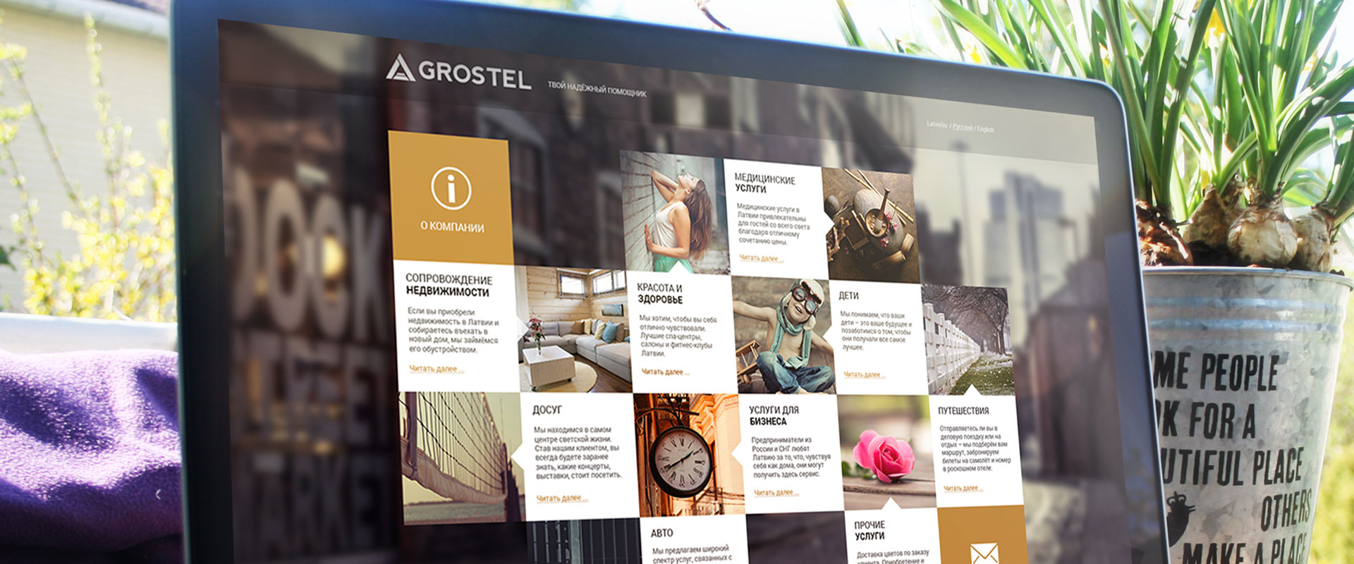 grostel-website-1