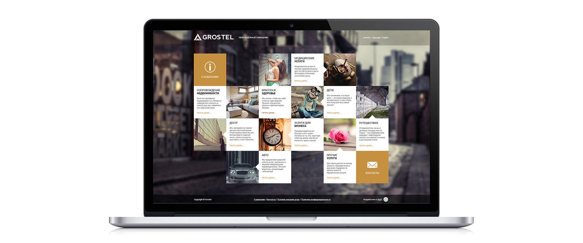 grostel-website-2