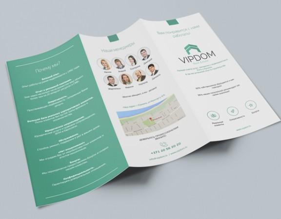 vd-brochure-thumb